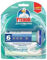 <b>Туалетный утенок диски для унитаза</b> Океанский Оазис