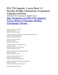 term research paper topics judicial process