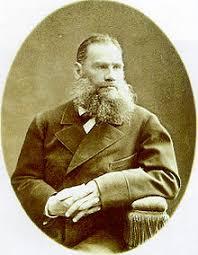 Толстой Лев Николаевич Википедия Л Н Толстой 1876