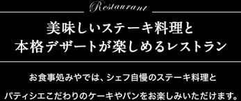 Cafe Bakery Miya沖縄県名護市の洋食レストラン
