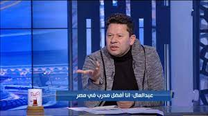 رضا عبد العال انا بقول يالهوى عادى وانا احسن مدرب فى مصر و هنتقد موسيمانى -  YouTube
