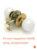 <b>Цилиндровые механизмы</b>, личинки для дверных замков - <b>FUARO</b>
