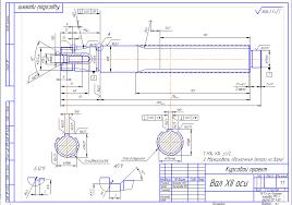 Курсовая работа по технологии машиностроения курсовое  Курсовой проект Технологический процесс изготовления вала xii оси