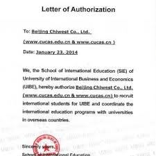 Work Authorization Letter Format Best Work Authorization Letter ...