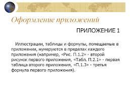 Реферат по тему менеджмент качественные и надежные схемы на ru Реферат по тему менеджмент