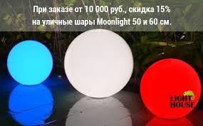 <b>Светильник</b> уличный наземный <b>FUMAGALLI RICU OFIR</b>/G300 2L ...
