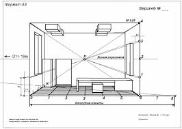ОХК Урок Взаимодействих фигур и пространства фона  в