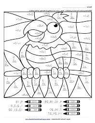 Multiplication Coloring Pages Scbu Math Coloring Pages 4th Grade