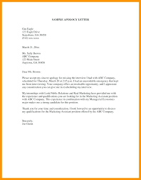 Simple Investment Contract Agreement Letter Sample Simple Investment