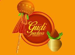 Happy Gudi Padwa 2020: Images, Stickers ...