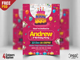Party Invitation Images Free Birthday Invitation Card Design Free Psd By Psd Zone Dribbble