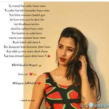 Tu manzil hai safar hoon ...   Quotes & Writings by Ashish Koul   YourQuote