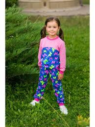 Костюм детский LFC 6126997 в интернет-магазине Wildberries.am