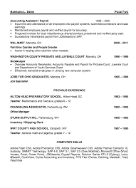 Payroll Resume Samples Pin By Ririn Nazza On Free Resume Sample Resume Free Resume
