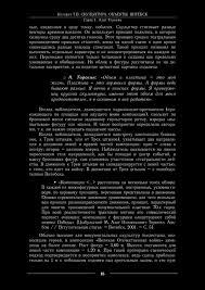 министерство образования республики беларусь учреждение образования