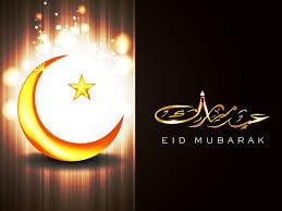 Eid Wallpaper (Page 2) - Line.17QQ.com