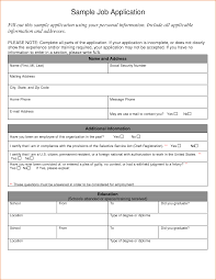 example job application email resume examples and writing tips example job application email writing your job application letter example and tips sample job application 1960740