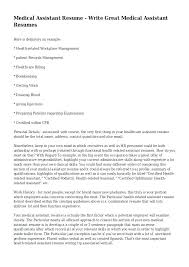 Medical Assistant Cv Template Resume Sample Spacesheep Co