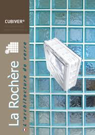 cubiver installation guide