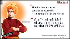 famous quotes of swami vivekananda in hindi swami vivekananda famous quotes of swami vivekananda in hindi essay on swami vivekananda
