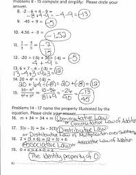 help math homework algebra