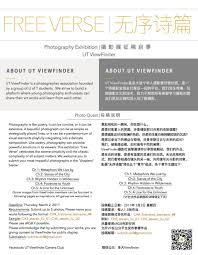 Ut Viewfinder Photography Exhibition
