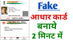 Kaise For Youtube Fake - Se Download Mobile Aadhar Banaye Thumbnail Card