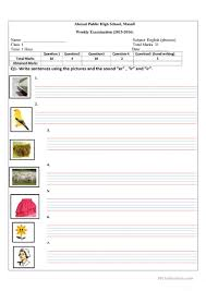 Phonics worksheet based on the er, ir, ur sound for more able year 1/2 pupils. Sims Free Er Phonics Worksheets