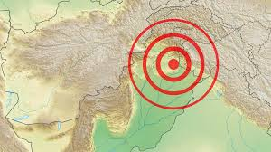 The change in length of daylight between today and tomorrow is also listed when available. 6 4 Earthquake Jolts Pakistan India Afghanistan And Tajikistan