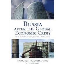 essay economic crisis
