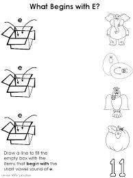 Draw a Line - Short Vowel Worksheets