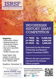 isrsf • essay competition  non discrimination