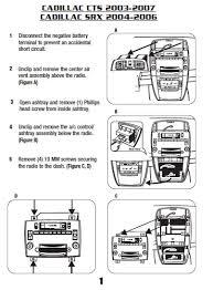Cadillac Sts Wiring Diagram Honda CT70 Wiring-Diagram