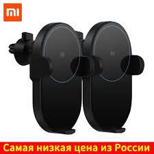 <b>Xiaomi Wireless Car Charger</b> 20W Max Electric Auto Pinch Quick ...