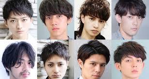 2019年最新版女子高生が選ぶ男子高生の好きな髪型嫌いな髪型