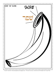 Shofar Drawing At Paintingvalley Com Explore Collection Of