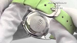 Обзор. Женские наручные <b>часы Cover Co177</b>.<b>04</b> - YouTube