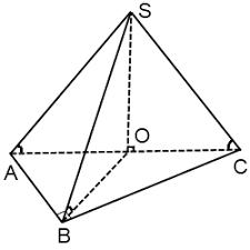 ГДЗ по Геометрия 8 класс Погорелов ответы по учебнику