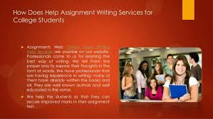 cheap masters essay writing site for phd college application essay help  online graduate what is a Guelib  Gm Foods Essay Alchemist Book Summary Anna Quindlen Essays