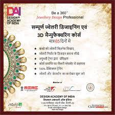 Short Term Jewellery Designing Courses In Delhi Top 100 Jewellery Designing Institute In Delhi Best