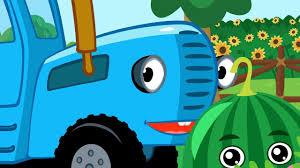 Песни - Синий <b>трактор</b> - ЯГОДКИ - Мультики песенки для детей ...