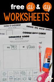 Free ay & ai worksheets - The Measured Mom