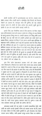 on hindi language essay on hindi language