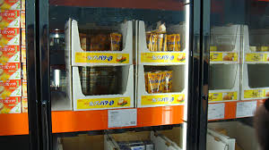 Costco Vending Machine Delectable Butter In Tubes Costco Iruma Saitama Prefecture Japan Flickr