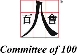 Committee of 100 asian american