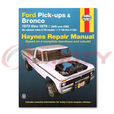 diy auto repairs do it your self free diy auto repair manuals projects