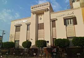 طريقة حجز دور في بنك مصر أونلاين - العجوز نيوز