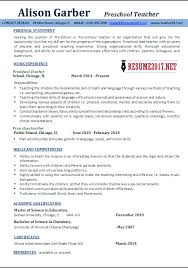 Teacher resume templates 2017