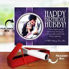 husband birthday gift ideas india 4