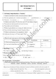Word Test 3 Mid Term Test 3 For 9th Form Tunisian School Esl Worksheet By